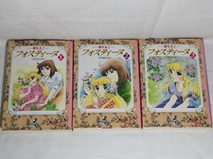 Japanese Language Manga Fostine Pocket edition VOL.1-3 Comics Complete Set