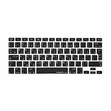 MiNGFi Arabic Keyboard Cover for MacBook Pro 13  15  17  Aluminum Unibody and Ma