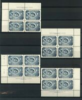 Canada Mint VF Scott #372 MATCHED SET (4) Blocks of 4 1957 Stamps Never Hinged