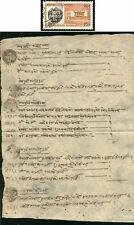 Nepal 1890 ms. certificate of posting/Kathmandu seal-5