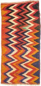 Contemporary Design Multicolor 2X5 Handmade Gabbeh Oriental Rug Kids Room Carpet