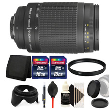 Nikon 70-300 mm f/4-5.6G Zoom Lens for D5300 D5500 D5600 and Accessory Kit