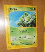 POKEMON JAPANESE RARE CARD CARTE Celebi JR Rally Rare Promo 042/P JAPAN **