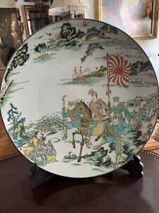 HUGE ANTIQUE TOKUGAWA EDO PERIOD JAPANESE PORCELAIN CHARGER