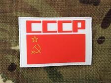 CCCP Retro Russian Soviet Union Flag Airsoft PVC Patch