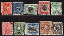 $Liberia Sc#o1-o12 used, VF, partial set, missing o7 and o9, Cv. $42.50