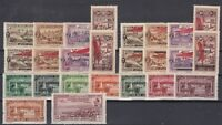 6954/ FRENCH LEBANON – AIRMAIL – 1925 / 1938 MINT MNH SEMI MODERN LOT – CV 250 $