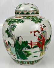 Antique Chinese Porcelain Ginger Jar~Vase Pot~Famille Vert~Hand Painted~20cm
