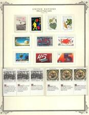1¢ WONDER ~UNITED NATIONS OFFICES IN VIENNA AUSTRIA MODERN MH ON SCOTT PAGE~V133