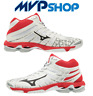 Mizuno Wave Voltage Mid Scarpe Volley uomo V1GA196508