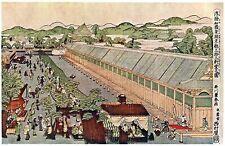Uki-e Wakoku Keiseki Kyoto Sanjusangen-do no. Canvas Oriental. 11x17 Print