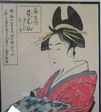 "Kitagawa Utamaro (1753-1804) Japanese Woodblock Print - ""...Brothel House..."""