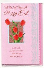 EID CARD EID MUBARAK Wish You a Happy Eid Islam Celebration Card GREETING Happy