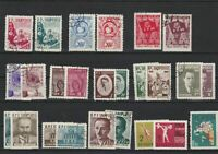 Albania Used Stamps Ref 23798