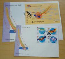 1996 Macau Dragon Butterfly Kites Stamp + Souvenir Sheet SS FDC 澳门龙蝴蝶风筝邮票+小型张首日封