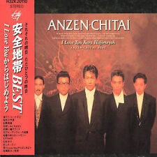 ANZEN CHITAI - I LOVE YOU KARA HAJIMEYOU (BEST) NEW CD