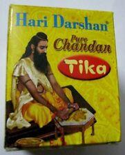 2x Pure Sandal Wood Paste 40g Chandan Tika diwali navratra hindu religious EDH