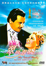 The Great Waltz (1938) - Luise Rainer, Fernand Gravey - DVD NEW