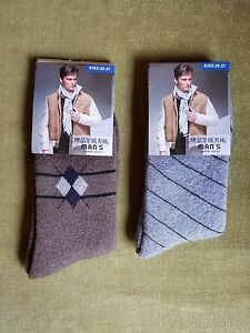 2 Pairs Men's Wool/Cashmere Winter Socks (W2021)