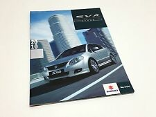 2010 Suzuki SX4 Sedan Brochure
