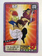 Yu Yu Hakusho Super battle Power Level 29 - Part 1