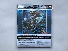 Bushiroad Storage Box Collection Vol.166 Vanguard G Granblue Nightmist