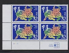 ALLY'S STAMPS US Plate Block Scott #3120 32c Chinese New Year - Ox - MNH [LL]