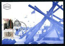Israel, 1227, Maxi cards, Ordnance, Corpos Monument, 1995