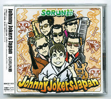 Johnny Jokers Japan –Sorun 2006 J-Pop Sealed Japan CD Red Rock Records DDCZ 1363