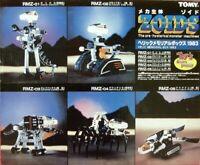 ZOIDS / mechanical biological Zoids Herrick Memorial Box 1983
