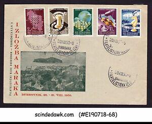 YUGOSLAVIA - 1950 WORLD CHESS CHAMPIONSHIP, DUBROVNIK - 5V - FDC