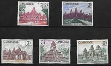 L4282 CAMBODGE CAMBODIA BUILDINGS SET MNH STAMPS