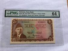 Pakistan 10 Rupees ND 1970 RARE SHAKIRULLAH DURRANI SIGNATURE?PMG 64 UNC