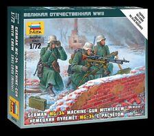 Zvezda  1:72 GERMAN MACHONE GUN W/crew   ZVE6210