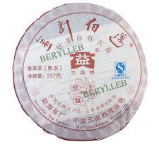 Golden Needle White Lotus * 2008 Yunnan Menghai Dayi Ripe Pu'er Tea Cake 357g