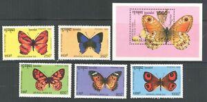 CAMBODIA 1993, BUTTERFLIES, Scott 1278-1283, 5 STAMPS ANS SOUVENIR SHEET, MNH