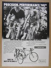 1978 Sears Free Spirit 10-Speed Bike Bicycle photo vintage print Ad