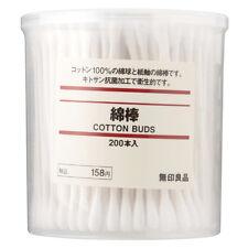 Japan MoMa MUJI Cotton Stick Cotton Bud 200pcs