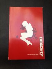 Dead at @ 17 Graphic Novel Josh Howard (Viper, 2004 1st Edition) VF