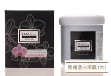 [DMC Do Me Care] Bamboo Charcoal Deep Cleansing Jelly Facial Mask 500g NEW