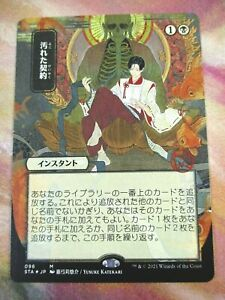 Tainted Pact Foil Etched JP Alternate Art MTG STA Japanese Mystical Archives 096