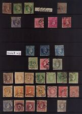 Greek Early HERMES HEAD Collection 1861 High Cat 33 Stamps major error missing 2