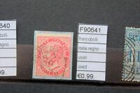 FRANCOBOLLI REGNO ITALIA USED USATI (F90641)