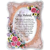 HAJJ ISLAMIC GIFTS Personalised Gift Frame Muslim/Arabic Hajj Umrah Mubarak Eid