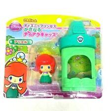 Takara Tomy Koeda-chan Disney The Little Mermaid & Mini House Set KD46549 [EDS]