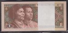 China 1980year (Fourth Series) 1 Jiao x 100pcs bundle UNC