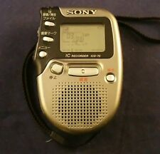 Sony ICD-70 Digital Voice Recorder PC Link & Stereo Recording((C16B2)