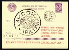 FIRST MAN IN SPACE VOSTOK 1 YURI GAGARIN LAUNCH 1961 Russia Space Cover A5432