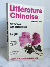 Littérature Chinoise Trimestre 4 1983