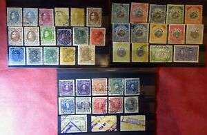 VENEZUELA Stamps Lot Used / MH / NG